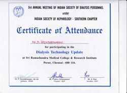 ISDP 2003.jpg