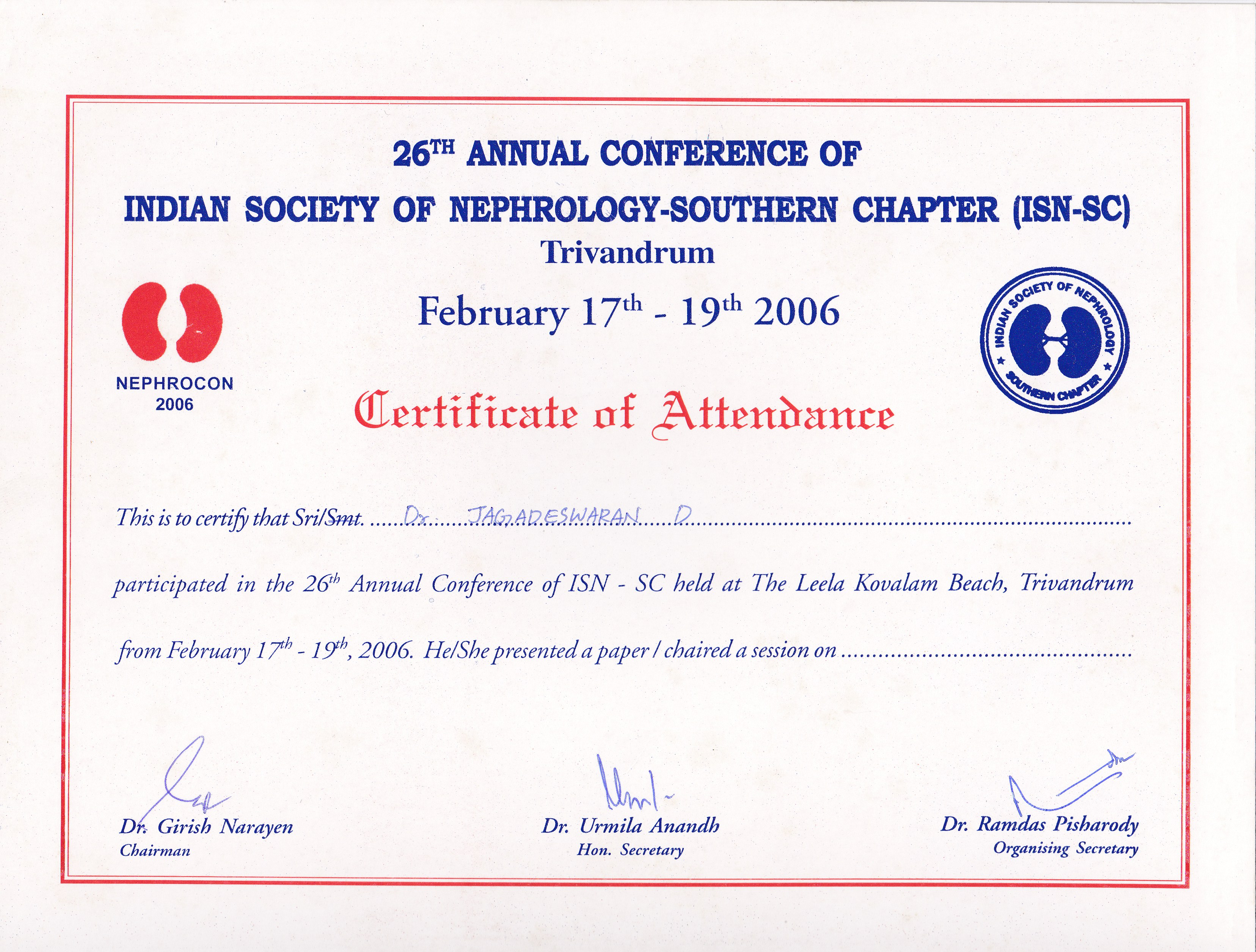ISNSC 2006.jpg
