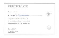 PDSI 2002.jpg