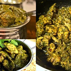 PUDINA Chicken or Lamb