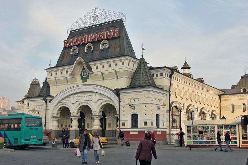 сказка-вокзал