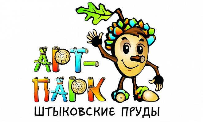 shtykovka