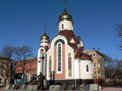 православные храмы владивостока