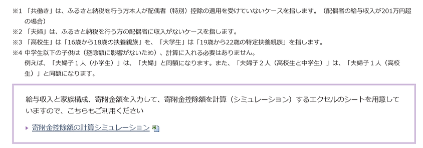 2019-12-10 (5).png