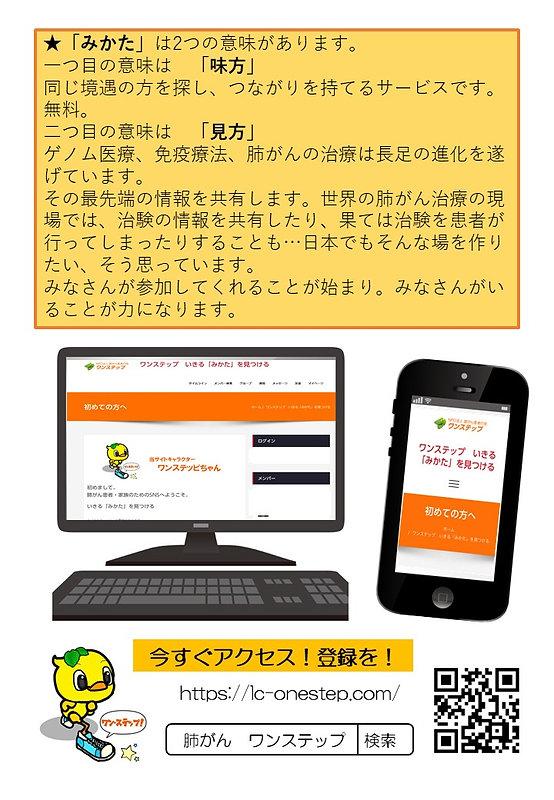 スライド2 (3).JPG