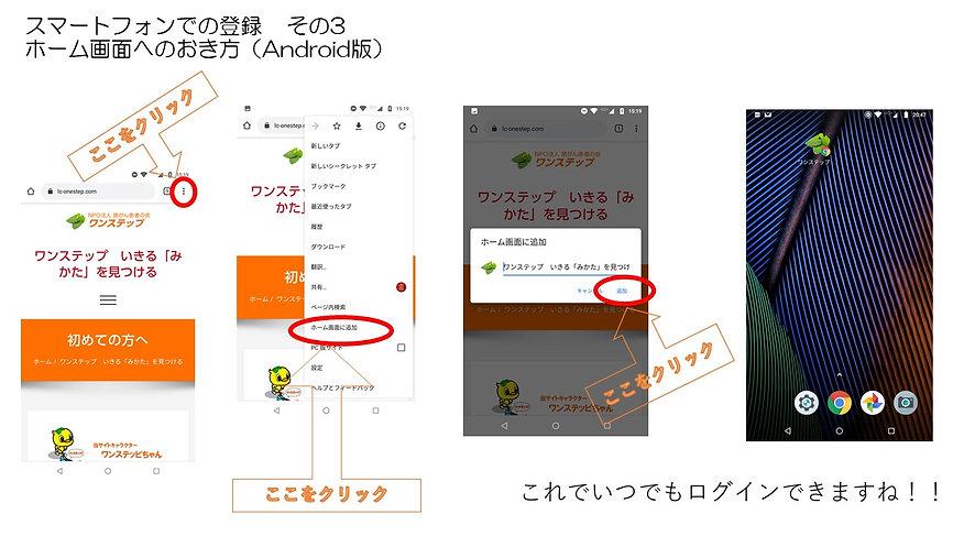 携帯SNS4.JPG