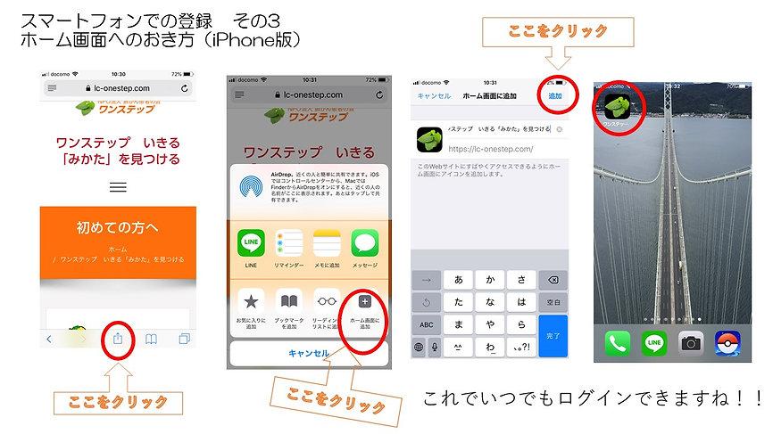 携帯SNS3.JPG