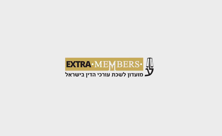 Extra Members