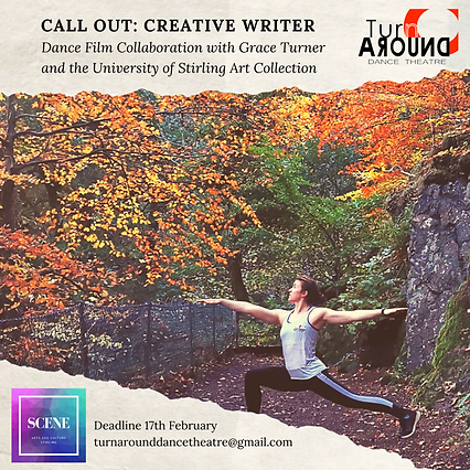 Art Walk creative writer call out Square