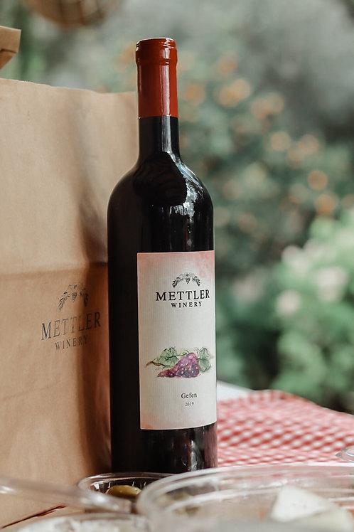 מארז יין אדום קליל
