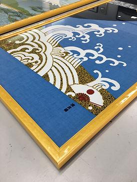 Tissu japonais encadré sous verre