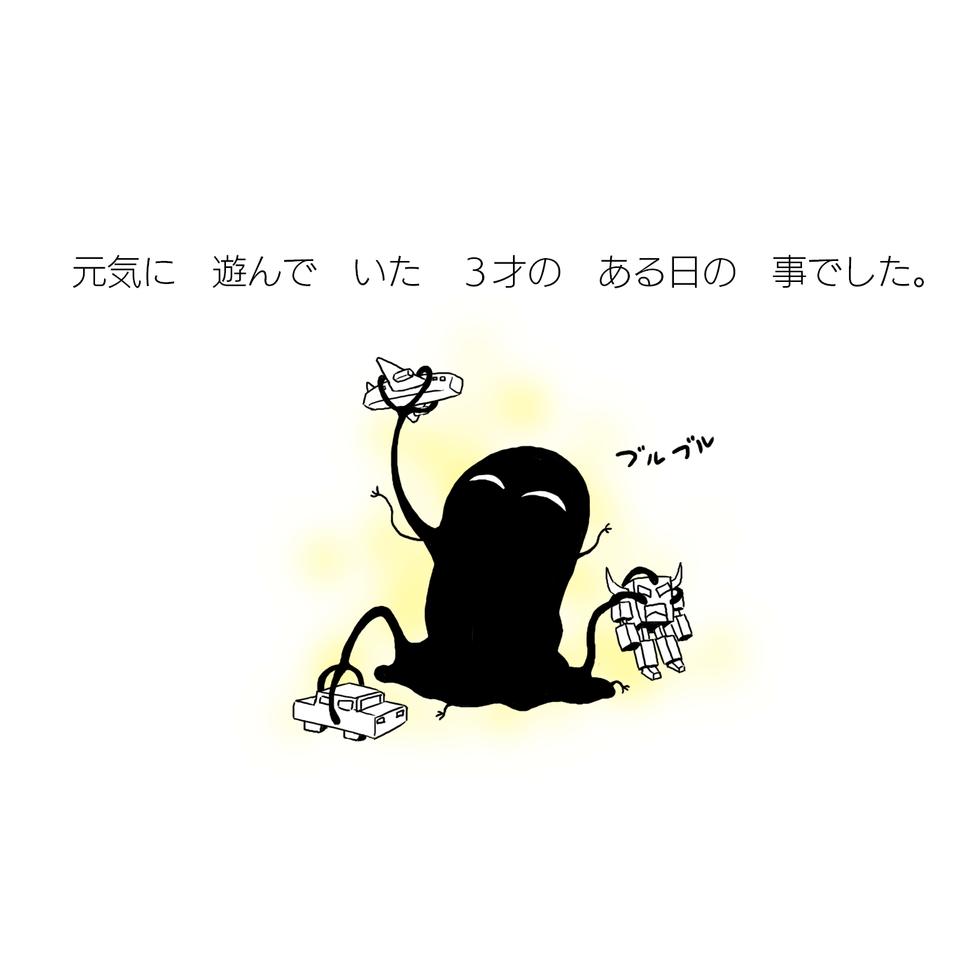 merumeru-03.png