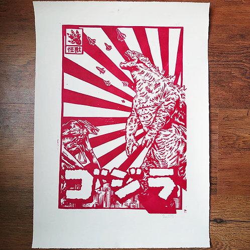 Godzilla (2014) RED Linocut Print