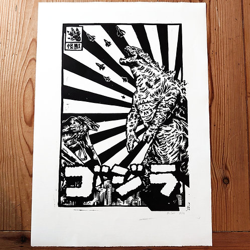 Godzilla (2014) Linocut Print
