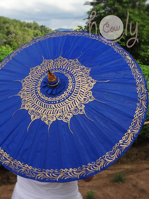 Blue Waterproof Parasol / Umbrella