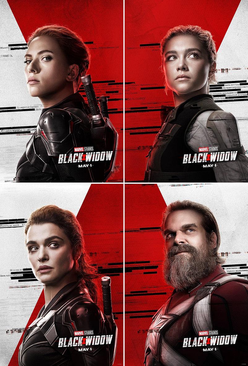 black_widow_4-up.jpg