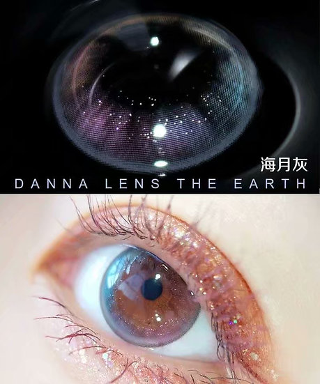 【DANNA】The Earth Series Grey