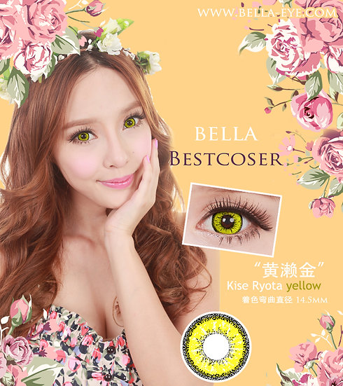 贝拉 Bella-Eye BestCoser Series Yellow