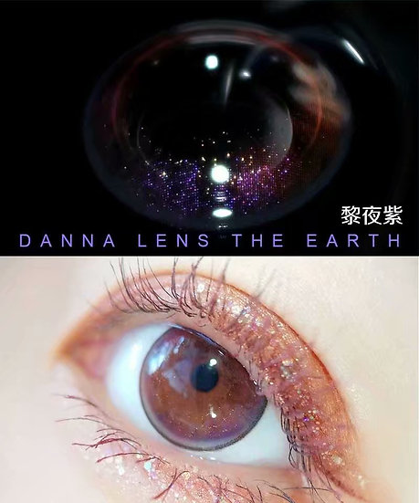 【DANNA】The Earth Series Violet Pink