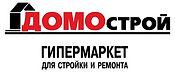 Видеосъёмка в Томске
