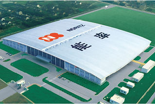 nrcn factory.jpg