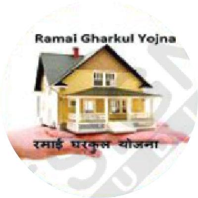 Ramai Mantri Awas Yojana