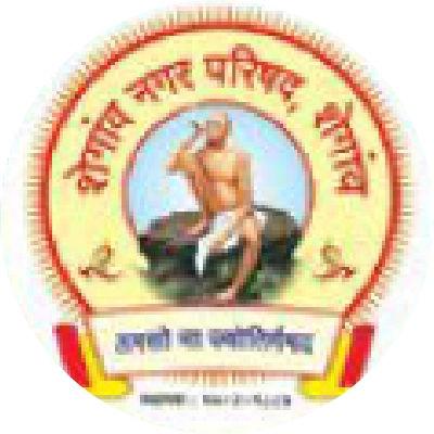 Shegaon Municipal Council