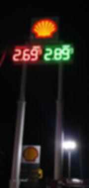 "LED High-Rise Sign 78"""