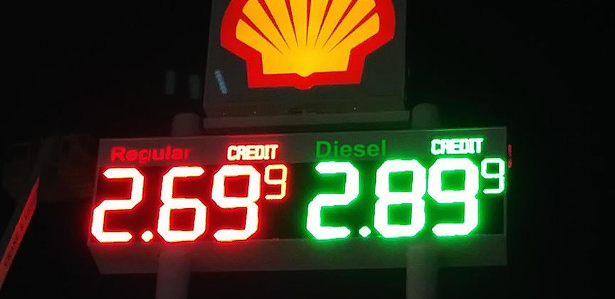 Texas Shell