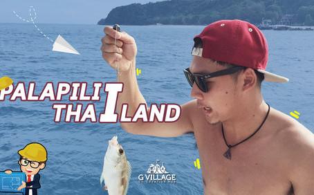 """ท่องเที่ยวกับ """"ไม Palapilii Thailand"""""""