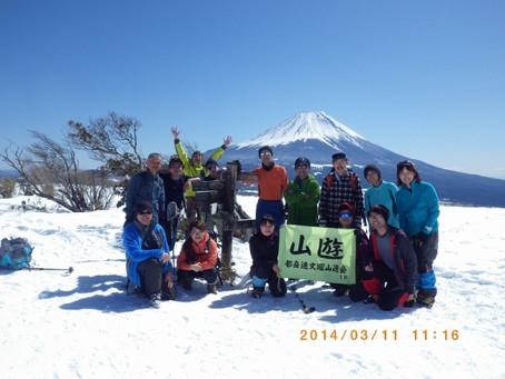 3月会山行 竜ヶ岳