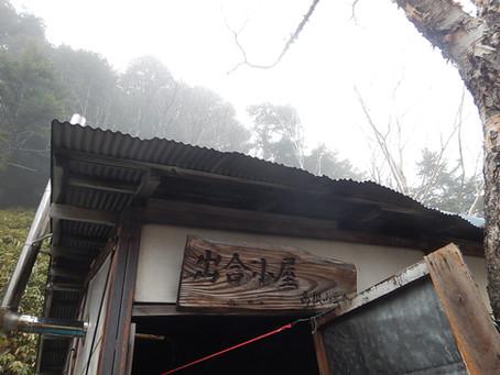 八ケ岳 天狗尾根登攀 2018.4.4~6