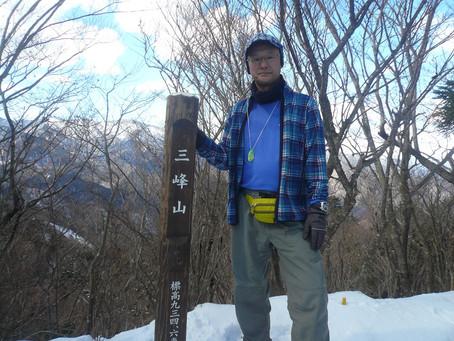 丹沢 三峰山