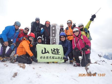 那須 朝日岳 会山行(冬1組) 2020.1.14