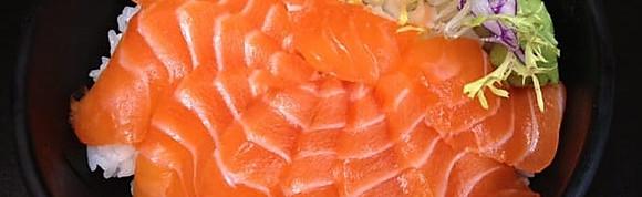 Sushi Rice Bowl (don)