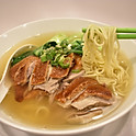 BBQ Duck Noodle Soup (Chinese STYL)