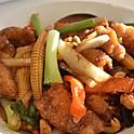 Cashew Nut Chicken Nuggets