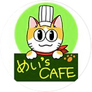 meicafe.png