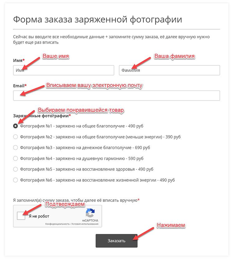 инструкция.png