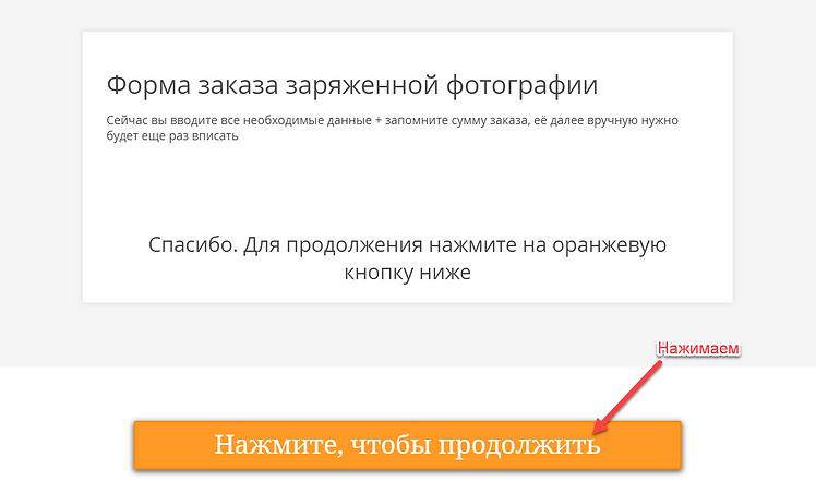 инструкция_2.png