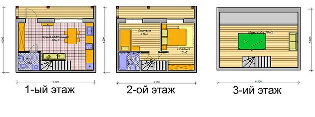 квартира 80кв.png