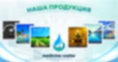 medicine-water34.jpg
