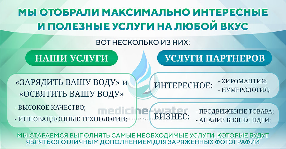 medicine-water51.jpg