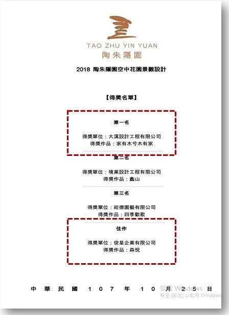 WeChat%20%E5%9C%96%E7%89%87_202008271221
