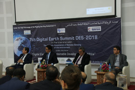 7th Digital Earth Summit (DES-2018), 17 - 19 April, El Jadida, Morocco
