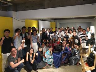 【開催報告】minatoya開港祭2017