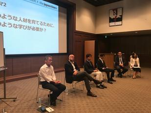 【開催報告】ジャパンタイムズ×港屋 共催セミナー
