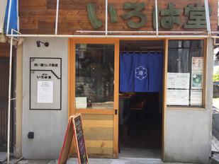 【開催報告】5/22開催 スナックコーチ、開店レポート