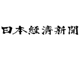 1/23付 日経新聞にスカラシップヤードのプロジェクトが取り上げられました!