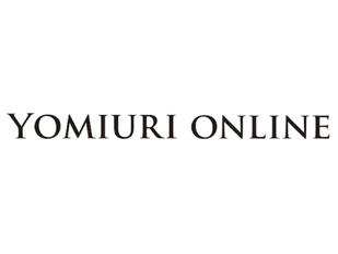 5/10付 YOMIURI ONLINEにスカラシップヤードが取り上げられました!